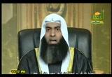 آداب الصدقة المُتقبلة (3/1/2010) في ظلال العرش