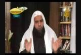 الحلقة الثانية في شرح كتاب الحصون المنيعه في بيان أصول الشريعة(3-1-2010)