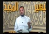 شرح باب ما يفسد الماء ومالا يفسده(16) (6-1-2010) تيسير المجيد
