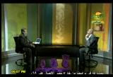 السمع في القرآن الكريم (2) (8/1/2010) العلم والبيان في القرآن