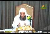 الدرس 186 ... الناسخ والمنسوخ  (دروس السيرة النبوية)