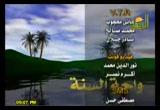 باب الإخلاص (4) (12/1/2010) شرح كتاب رياض الصالحين