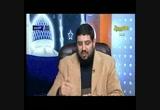 عالم وكتاب(الامام البيهقي وكتابه الاربعون الصغري)(2) (15-1-2010) النبراس