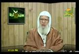 بابٌ فيما أنكرت الجهمية (5) (16/1/2010) مقدمة سنن ابن ماجه
