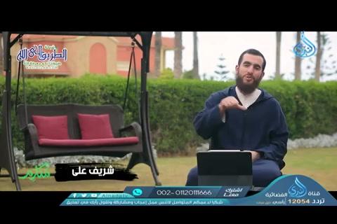 الحلقة15-الشتموالسب-مكارم
