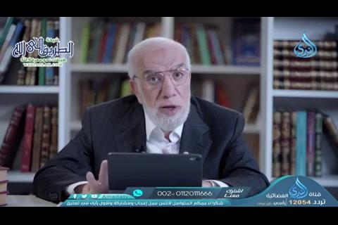 الحلقة24-علاماتقبولالتوبة-مدرسةرمضان