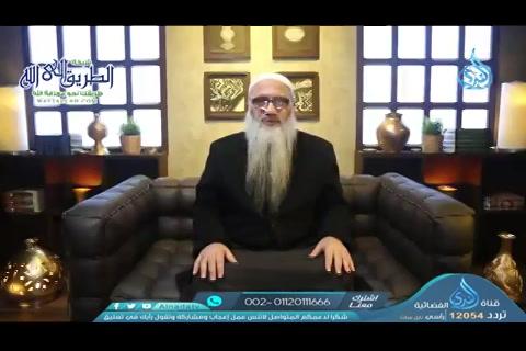 الحلقة22-فضيلةالنيةوشيءمنفقههاج3-الصحابةالميامين