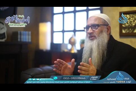 الحلقة23-فضيلةالنيةوشيءمنفقههاج4-الصحابةالميامين