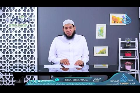 الحلقة25-صفيةبنتحييرضىاللهعنها-أمهاتالمؤمنين
