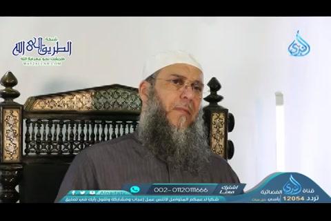 الحلقة25-سماتالمجتمعالمسلم-خيرالهدي