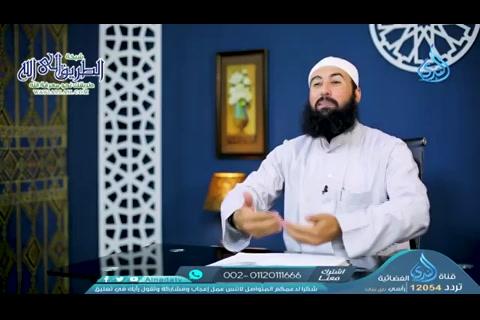 الحلقة15-قالفمنربكماياموسى؟-موسىالكليم