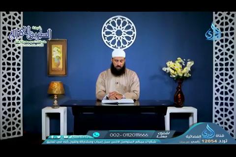 الحلقة18-اجتماعالسحرة-موسىالكليم