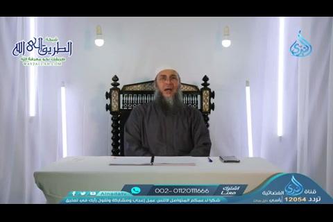 الحلقة28-اجتنابمسالكالهلاك-خيرالهدي