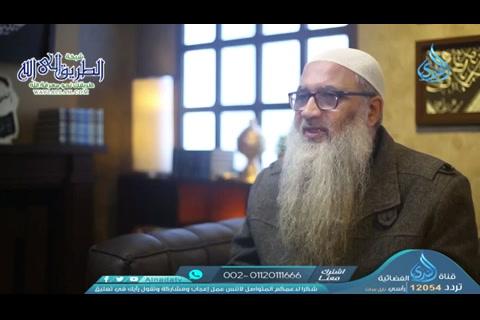 الحلقة26-الحرصعلىأهلالإيمان-الصحابةالميامين