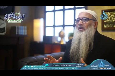 الحلقة25-خطورةالمنافقينوأخلاقالنبيالكريم-الصحابةالميامين