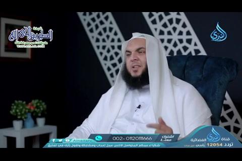 الحلقة27-كنكعطاء-نعمالعبد