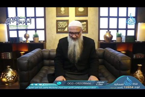 الحلقة24-منآدابالإسلامفيالطعام-الصحابةالميامين