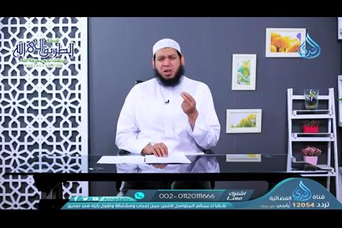 الحلقة29-ميمونةبنتالحارثرضىاللهعنها-أمهاتالمؤمنين