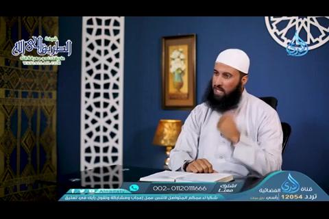 الحلقة22-مؤمنآلفرعون-موسىالكليم