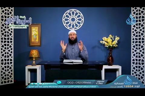 الحلقة26-العاقبةللمتقين-موسىالكليم