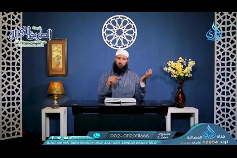 الحلقة25-إنمعيربيسيهدين-موسىالكليم