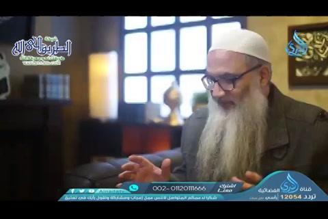 الحلقة28-هلشربالنبيصلىاللهعليهوسلمالخمر-الصحابةالميامين