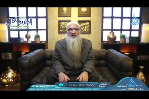 الحلقة27-خطورةالدَّيْنفيالإسلام-الصحابةالميامين