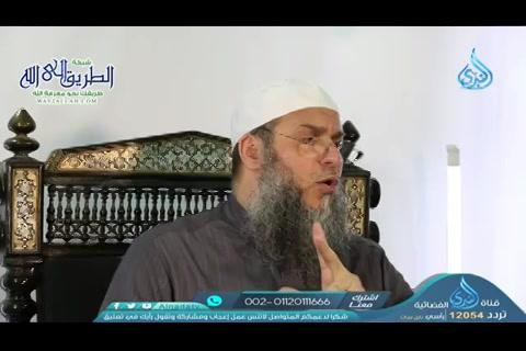 الحلقة30-خصالالمؤمنالصادق-خيرالهدي
