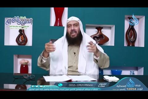 الحلقة25-قلوبنافقتفهلكت-قلوبأثمرت