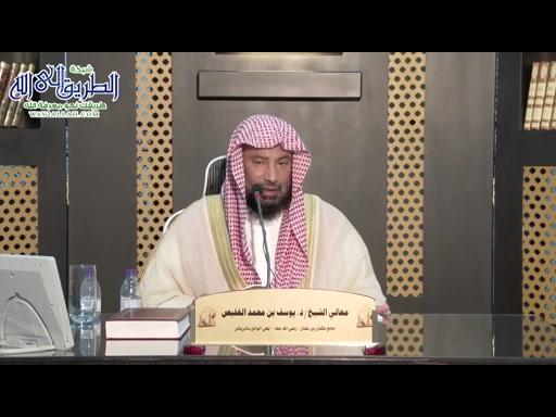 المجلس - 4- شرح كتاب الموافقات - باب العلم والعمل -  22-1-1438-هـ