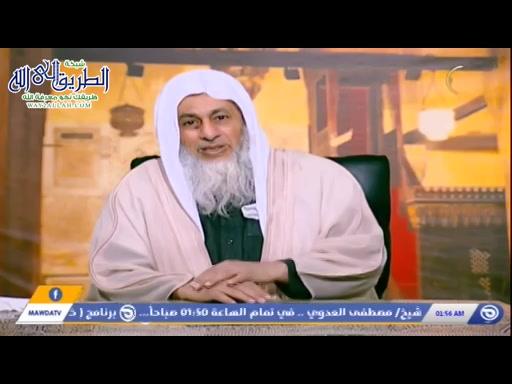 فقهالدعاء-الحلقة17-التوسلبالأعمالالصالحة