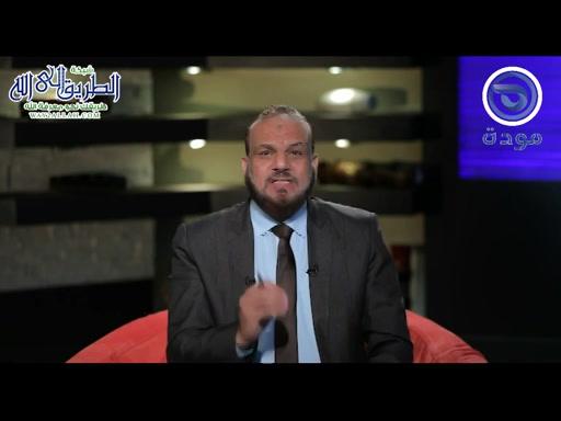 حوارى مع الشعراوى الحلقة 05 قضايا الشباب