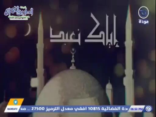 كلمةالتوحيد-الحلقة03-إياكنعبد