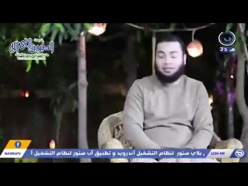 كيفكان-حلقة28-اللهتعالىيدعوعبادهفيالقرآن