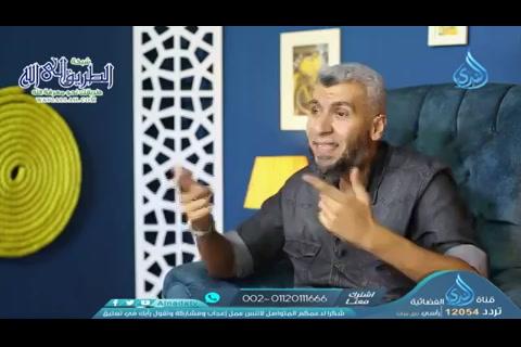الحلقة29-أعداءالإنسان-إنسان