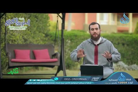 الحلقة 24 - الادب مع الله  - مكارم