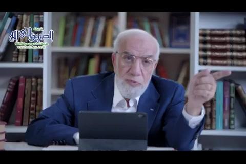 الحلقة26-الزكاة-مدرسةرمضان
