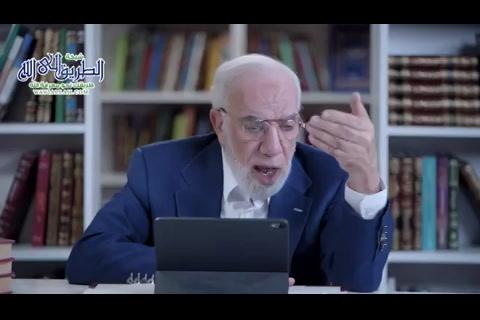 الحلقة27-العشرالاواخر-مدرسةرمضان