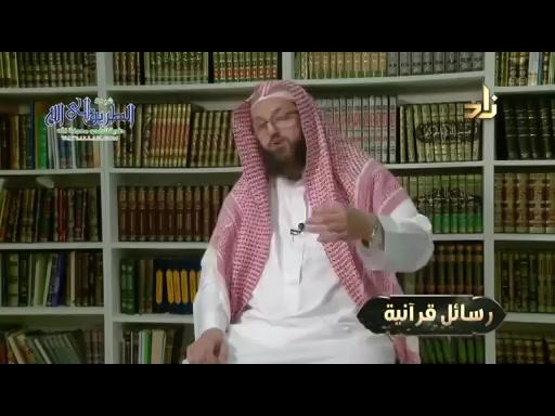برنامج رسائل قرآنية _10_ رسالة من سورة القارعة