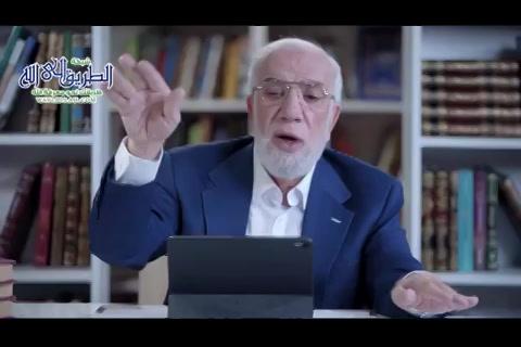 الحلقة28-الهمةبعدرمضان-مدرسةرمضان
