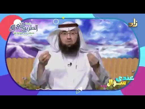 لماذا نحفظ القرآن الكريم ؟-  برنامج عندي سؤال