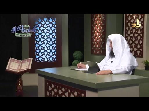 سورة الكهف 107-110   __ حق التلاوة