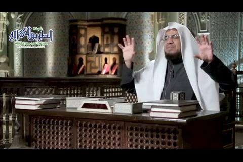 (14) رحمة النبي -صلى الله عليه وسلم- بالكبار (نبي الرحمة)