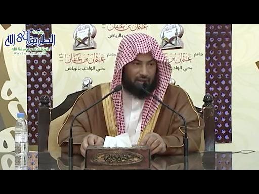 المجلس-25- شرح كتاب التدمرية -التوحيد في العبادات-11-1-1434- هــ