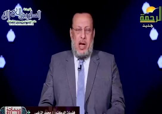 سماحة عمر مع اهل الكتاب ( 3/5/2021 ) سماحة الاسلام