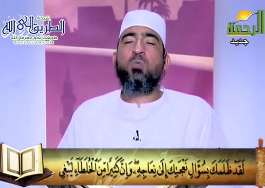 سورة يس ( 5/5/2021 ) المصحف المعلم