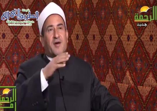 مع الرحمه- رمضان 1442 ( 4/5/2021 )