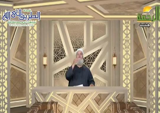 كونوا على حذر من اعداء الله ( 5/5/2021 ) نصيحة لوجه الله