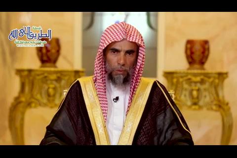 الحلقة  26 -( عبد الرحمن بن مهدي رحمه الله )-البيان بتراجم الاعلام