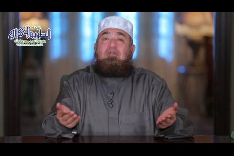 الحلقة 28 -  خطورة معصية الرسول صلى الله عليه وسلم- قصص الرسول